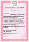 Лицензия МЧС-образец